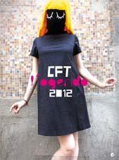 Comment détenir l'agenda du tricot libéré! dans les matières agenda-CFT